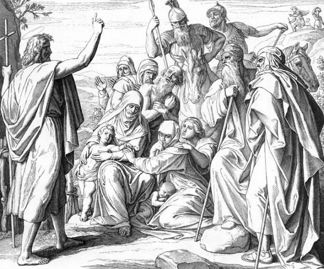 Проповедник в пустыне (Иоанн)