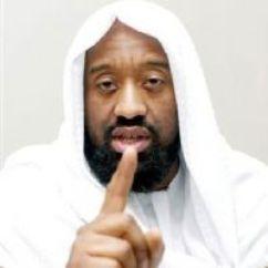 Мусульманский проповедник