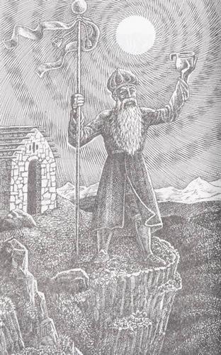 Древний проповедник